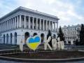 KyivNotKiev: США поменяли правило написания названия Киева