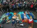 Годовщина расстрела Евромайдана: анонс мероприятий
