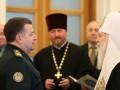 Полторак поблагодарил патриарха Филарета за поддержку армии