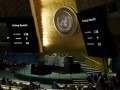 Генассамблея ООН собирает спецсессию из-за COVID