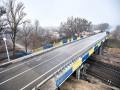 В Харькове открыли мост, который обвалился летом