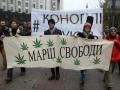 """В Киеве проведут """"Конопляный марш свободы"""" за легалайз марихуаны"""