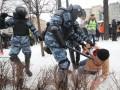 В России завели 20 уголовных дел на участников протестов