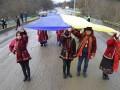 В День Соборности две области Украины соединил 50-метровый флаг