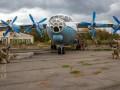 В аэропорту Ровно провели учения