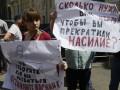 Организаторы Врадиевского шествия отменили его продолжение