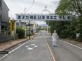 Брошенные машины и пустые супермаркеты: фотограф показал снимки из мертвой Фукусимы