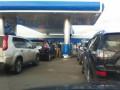 Беспорядки в Киеве вызвали ажиотаж: люди массово запасаются продуктами, бензином и снимают деньги