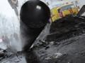 Прорыв трубопровода в России: 11 пострадавших