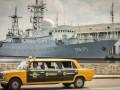 Российский корабль вошел в Гавану накануне переговоров Кубы и США