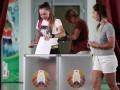 ЦИК Беларуси объявил первые итоги выборов