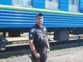 Новое ЧП в поезде: Под Черкассами с рейса сняли дебошира с ножом