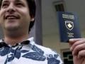 Украина признала паспорта Косово