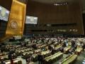 Делегация из оккупированного Крыма готова выступить в ООН