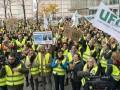 Бортпроводники Lufthansa отказались от забастовок