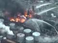 В Японии горел нефтеперерабатывающий завод