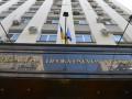 Итоги 8 сентября: Подозрение ГПУ и угрозы РПЦ