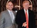 В США задержали третьего бизнесмена по делу Трампа