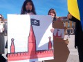 В Португалии прошел митинг в поддержку Украины