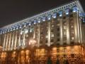 В Киеве планируют установить памятник известному хирургу Караваеву