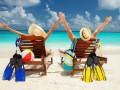 Где недорого провести отпуск 2019