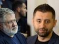 Коломойский заявил, что имеет влияние на Арахамию: нардеп ответил