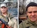 Названо имя второго погибшего на Донбассе военного