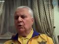 Кравчук объяснил, как поменялось отношение США к Украине