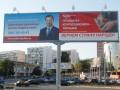 В Партии регионов Компартию Украины назвали