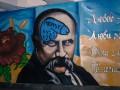 В Киеве вандалы осквернили мурал с Тарасом Шевченко