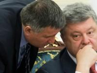 План Авакова по Донбассу. Почему молчит Порошенко?