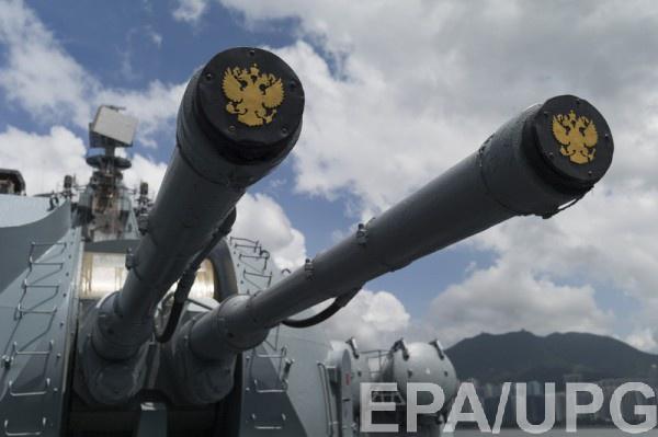 утин утвердил основы государственной политики в области военно-морской деятельности