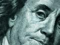 Доллар в обменниках упал в покупке, но вырос в продаже