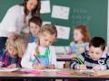 Кабмин выделит 1 млрд грн на реформу начального образования