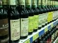 В аннексированном Крыму Массандра распродает коллекционные вина - СМИ