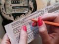 Регулятор предлагает отменить льготный тариф на электроэнергию для населения