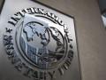 МВФ может выделить Украине третий и четвертый транши до конца года