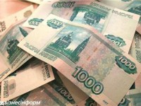 Российский рубль за полчаса рухнул на 4%