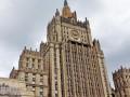 РФ зеркально ответила на высылку дипломатов из Греции - МИД РФ