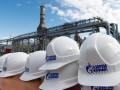 Итоги 27 ноября: Проигрыш Газпрома и санкции против РФ