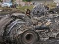 В расследовании аварии малазийского Боинга завершена первая фаза