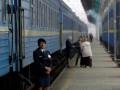 Укрзализныця назначила четыре дополнительных поезда на сентябрь