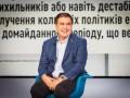 """Саакашвили в Facebook ищет """"команду реформаторов"""""""