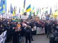 На Банковой масштабный митинг: бизнес выдвинул требования президенту