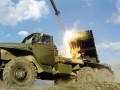 На Донбассе хотят ввести гибридное военное положение - Найем