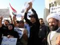 В столице Ирака заблокировали интернет
