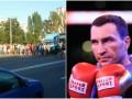 Итоги 3 августа: блокирование шоссе в Киеве и уход Кличко из бокса