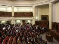 Луганский облсовет не признает новые решения Верховной Рады