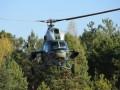 В Украине испытали модернизированный вертолет Ми-2