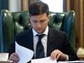 Зеленский подписал закон о количестве депутатских запросов